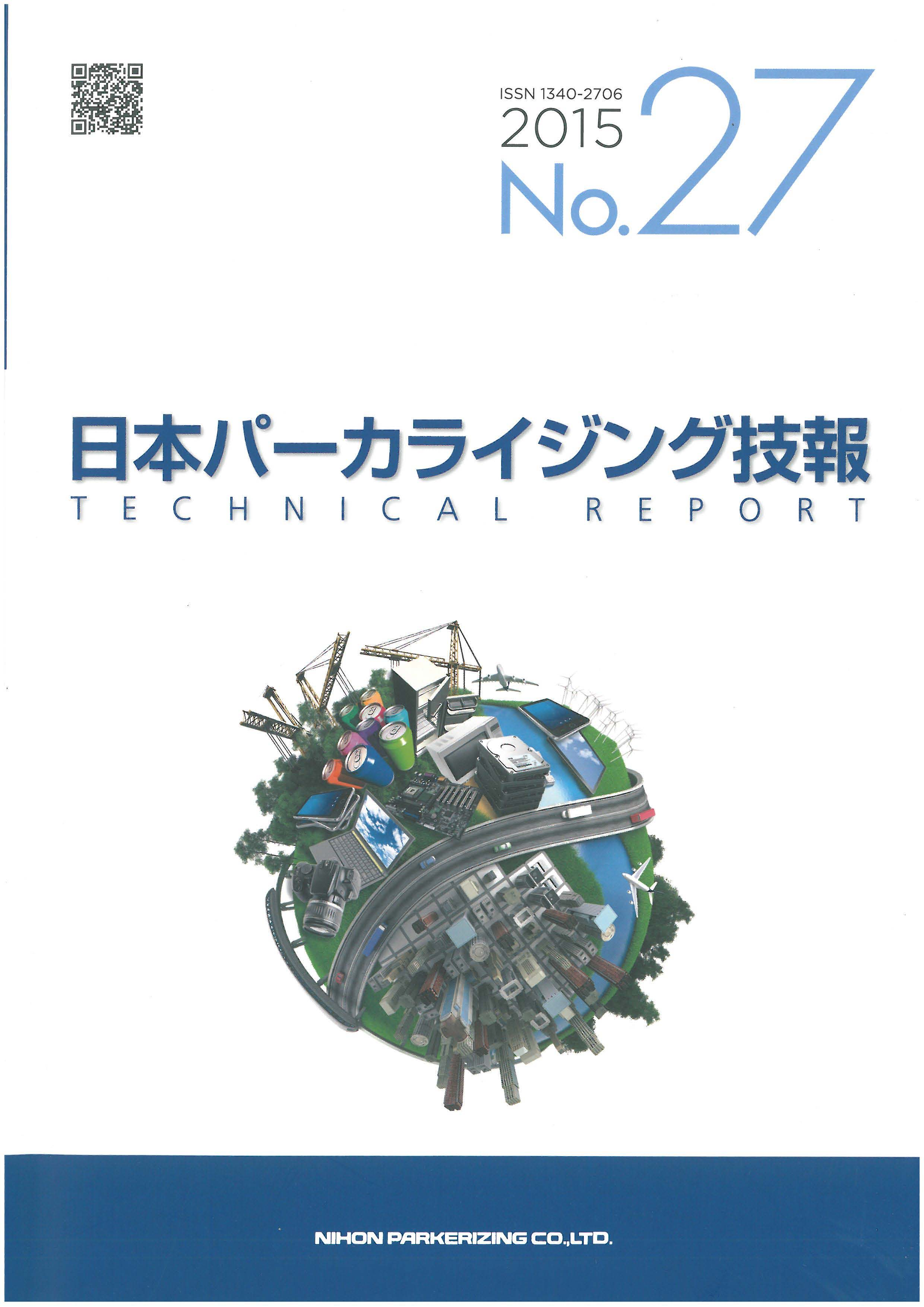 Parker Technical Report Nihon Parkerizing Co Ltd
